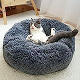 Decdeal Haustierbett für Katzen und Hunde Rundes Plüsch Hundebett Katzenbett in Doughnut-Form...